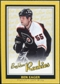 2005/06 Upper Deck Beehive Rookie #154 Ben Eager RC