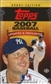 2007 Topps Updates & Highlights Baseball Hobby Box