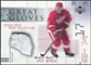 2001/02 Upper Deck UD Mask Collection Gloves #GGBH Brett Hull