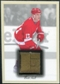 2003/04 Upper Deck Beehive Sticks Beige Border #BE31 Brett Hull