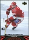2004/05 Upper Deck UD All-World Gold #76 Henrik Zetterberg /50