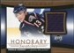 2005/06 Upper Deck Trilogy Honorary Swatches #HSNZ Nikolai Zherdev