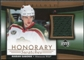 2005/06 Upper Deck Trilogy Honorary Swatches #HSMG Marian Gaborik