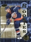 2005/06 Upper Deck UD PowerPlay #161 Petteri Nokelainen