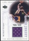 2000 Upper Deck Lakers Master Collection Game Jerseys #MCJ Michael Cooper /300