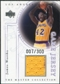 2000 Upper Deck Lakers Master Collection Game Jerseys #WOJ James Worthy /300