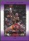 2000 Upper Deck Lakers Master Collection #3 Kareem Abdul-Jabbar /300