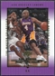 2000 Upper Deck Lakers Master Collection #20 Ron Harper /300