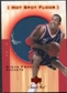 2001/02 Upper Deck Sweet Shot Hot Spot Floor #SFF Steve Francis