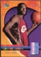 2004 Upper Deck All-Star Game #LJ2 LeBron James /2004