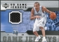 2005/06 Upper Deck Game Jerseys #GH Grant Hill