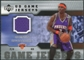2005/06 Upper Deck Game Jerseys #QR Quentin Richardson