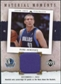 2005/06 Upper Deck UD Portraits Material Moments #DN Dirk Nowitzki