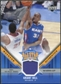 2005/06 Upper Deck All-Star Weekend Authentics #GH Grant Hill
