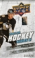 2007/08 Upper Deck Series 2 Hockey Hobby Box