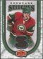 2006/07 Fleer Flair Showcase Stitches #SSMA Marian Gaborik