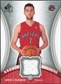2006/07 Upper Deck SP Authentic Rookie Exclusives Jerseys #AB Andrea Bargnani