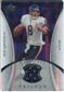 2007 Upper Deck Trilogy Materials Silver #RG Rex Grossman /199