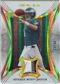 2007 Upper Deck Trilogy Sunday Best Jersey Patch Hologold #KK Kevin Kolb /33