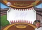 2007 Upper Deck Sweet Spot Signatures Red Stitch Blue Ink #KS Kurt Suzuki Autograph /299