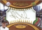 2007 Upper Deck Sweet Spot Signatures Gold Stitch Gold Ink #AL Adam LaRoche Autograph /99