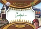 2007 Upper Deck Sweet Spot Signatures Gold Stitch Gold Ink #CJ Conor Jackson Autograph /99