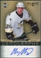 2007/08 Upper Deck Black Diamond Gemography #GCA Colby Armstrong Autograph