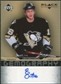 2007/08 Upper Deck Black Diamond Gemography #GEC Erik Christensen Autograph