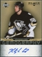 2007/08 Upper Deck Black Diamond Gemography #GKL Kristopher Letang Autograph