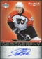 2007/08 Upper Deck Black Diamond Gemography #GSG Simon Gagne Autograph
