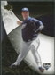 2007 Upper Deck Exquisite Collection Rookie Signatures Gold #9 Greg Maddux /75