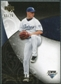 2007 Upper Deck Exquisite Collection Rookie Signatures Gold #26 Jake Peavy /75