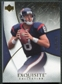 2007 Upper Deck Exquisite Collection #25 Matt Schaub /150