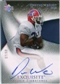 2007 Upper Deck Exquisite Collection Gold #74 Dwayne Wright Autograph /60