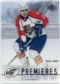 2007/08 Upper Deck Ice #170 Cory Murphy /999