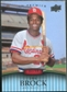 2008 Upper Deck Premier #182 Lou Brock /99