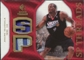 2007/08 Upper Deck SP Rookie Threads Patch #SPAI Andre Iguodala