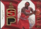 2007/08 Upper Deck SP Rookie Threads Patch #SPBW Ben Wallace