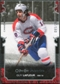2007/08 Upper Deck OPC Premier #10 Guy Lafleur /299