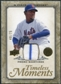 2008 Upper Deck UD A Piece of History Timeless Moments Jersey Gold #32 Pedro Martinez /75