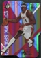 2008/09 Upper Deck SPx Radiance #12 Ben Wallace /25