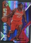 2008/09 Upper Deck SPx Radiance #36 Jason Richardson /25