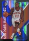 2008/09 Upper Deck SPx Radiance #41 Jamal Crawford /25