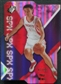 2008/09 Upper Deck SPx Radiance #62 Yao Ming /25