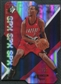2008/09 Upper Deck SPx Radiance #75 Brandon Roy /25
