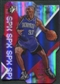 2008/09 Upper Deck SPx Radiance #80 Ron Artest /25