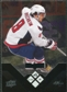 2008/09 Upper Deck Black Diamond #189 Alexander Ovechkin