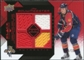 2008/09 Upper Deck Black Diamond Jerseys Quad Ruby #BDJJB Jay Bouwmeester /100