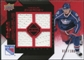 2008/09 Upper Deck Black Diamond Jerseys Quad Ruby #BDJNZ Nikolai Zherdev /100