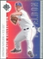 2008 Upper Deck Ultimate Collection #66 Jonathan Papelbon /350
